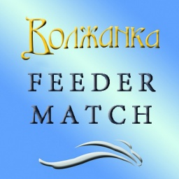 FEEDERMATCH.jpg